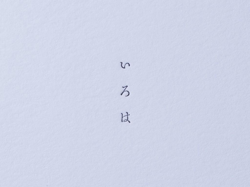 tsukiji5_04トリミング