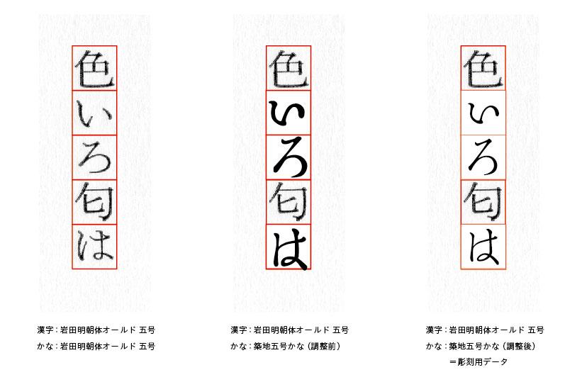 tsukiji5_06