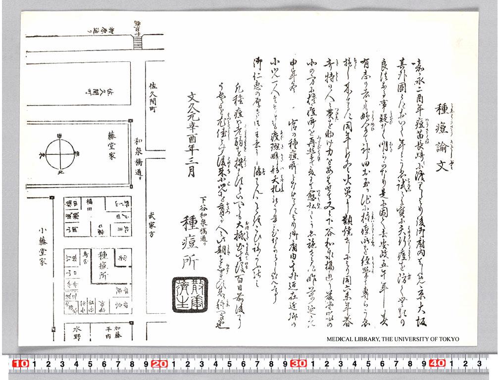 かきしるす | NOTES ON TYPOGRAPHY | ページ 3