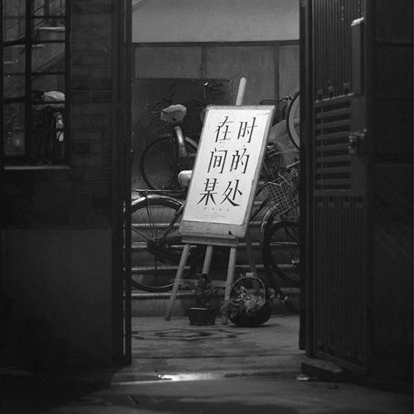 18_exhibit01[1]