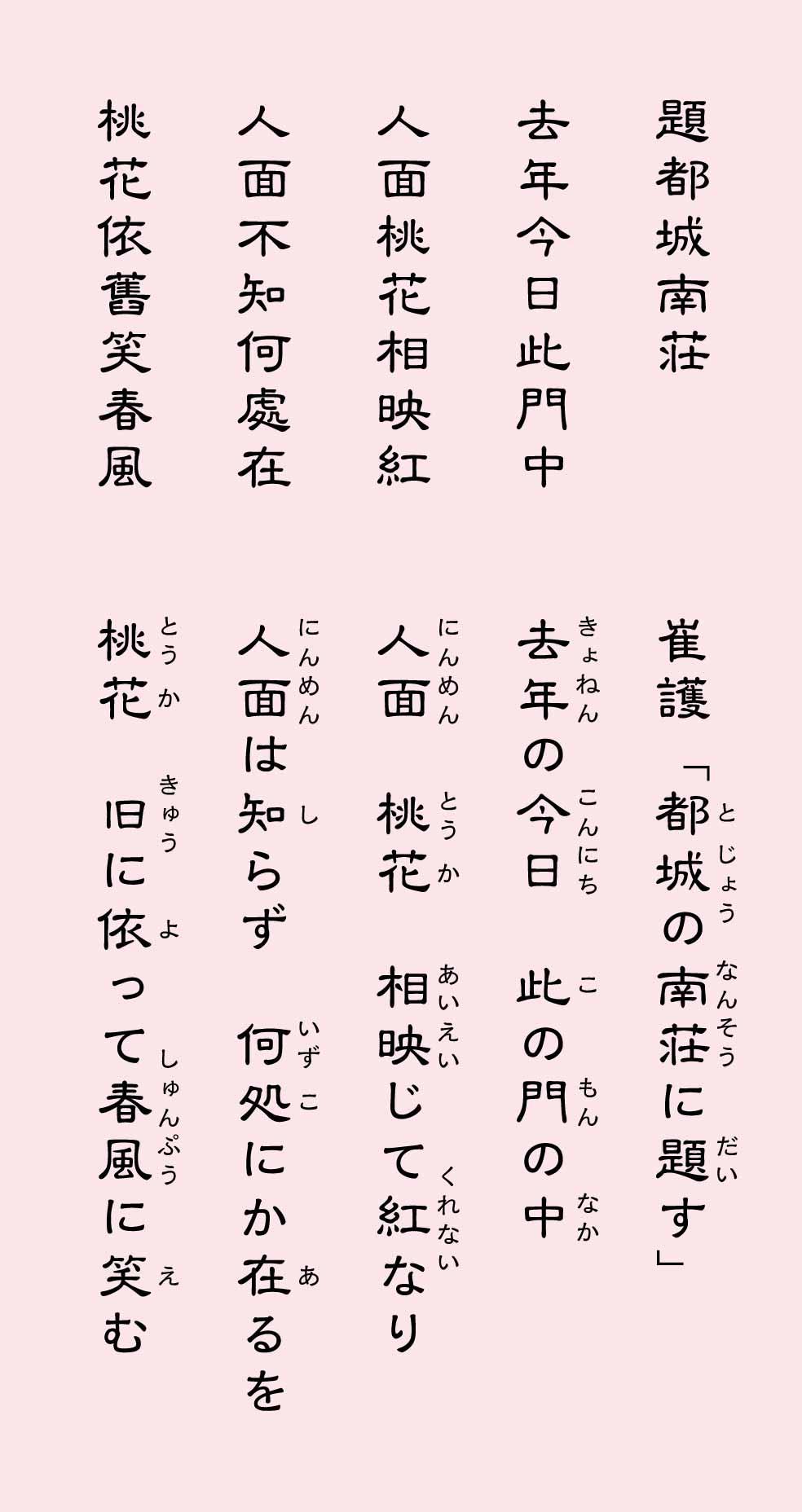 人面_花牡丹