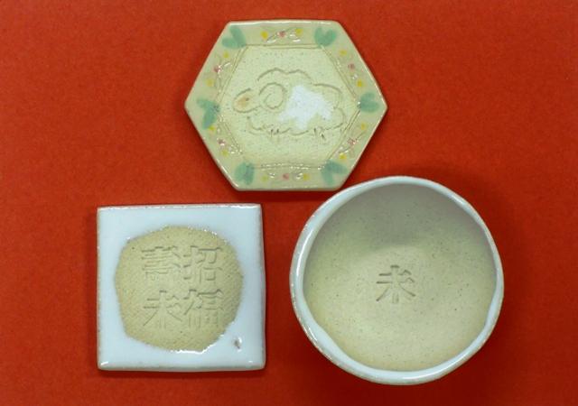 日下部陶器