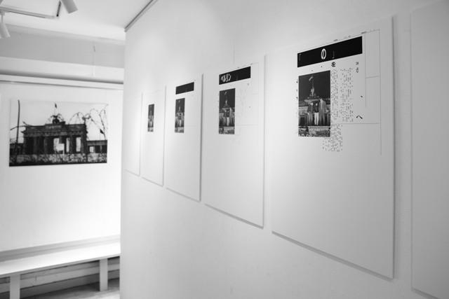 展覧会ベルリンの壁シリーズ