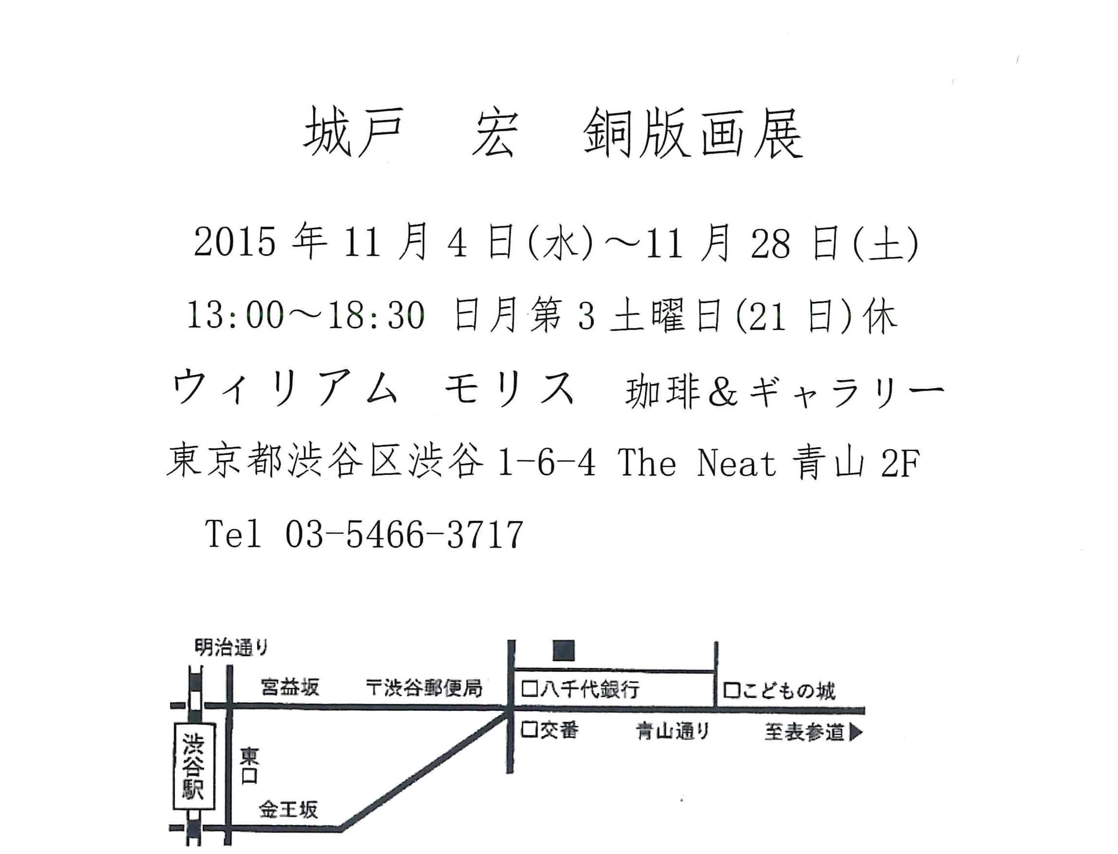 20151026180358361_0003