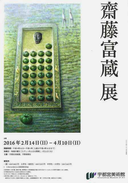 20160118200216399_0001