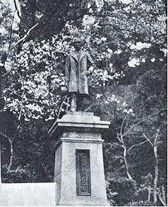松田源五郎立像 戦前 長崎商工会議所