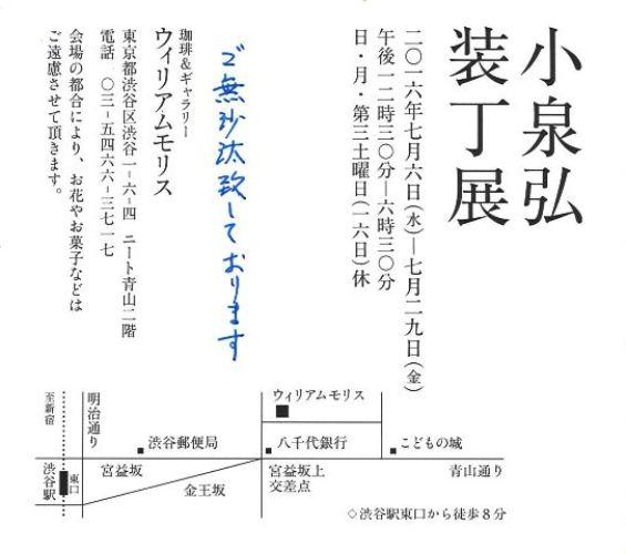 20160627130425_00002