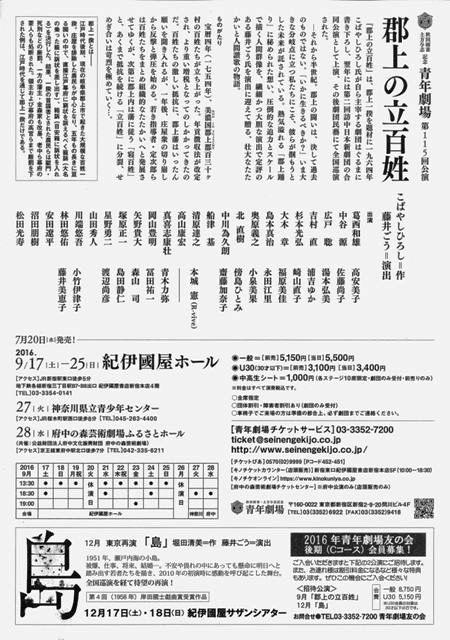 20160825143048_00002