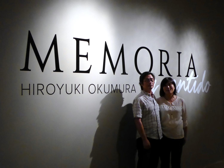 Exposición 11