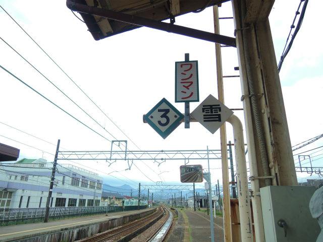 DSCN7992