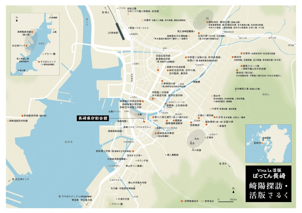 map-Nagasaki画像