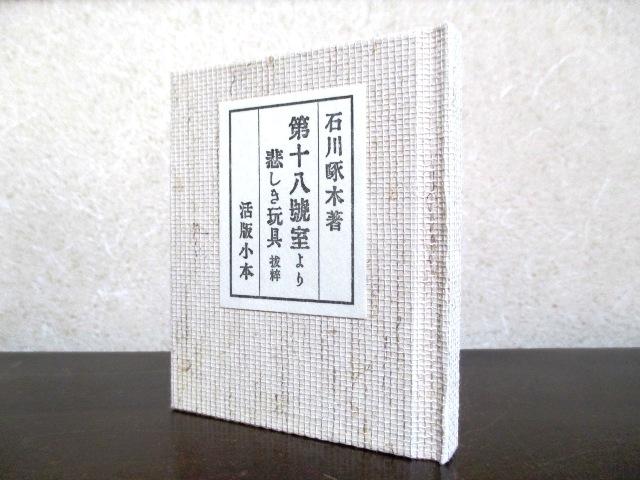 IMG_2521[1]
