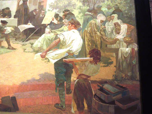 スラヴ叙事詩『イヴァンチッツェのモラヴィア兄弟団学校―クラリッツェ聖書の発祥地―』より紙漉きの様子