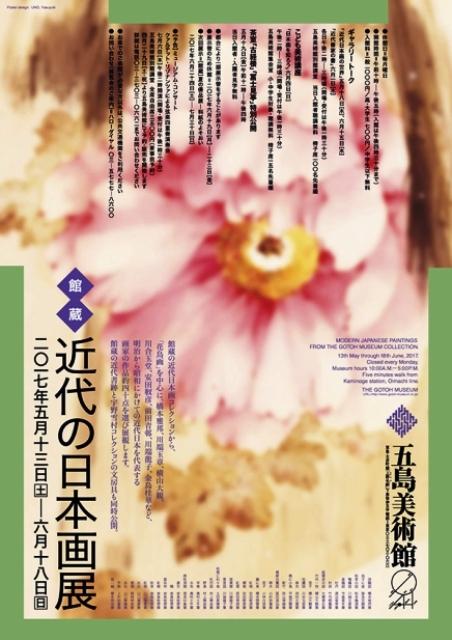 poster_jidai_35[1]