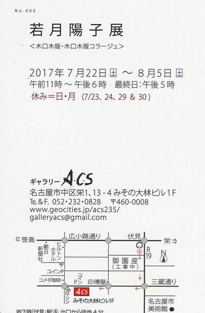 20170705185552_00002