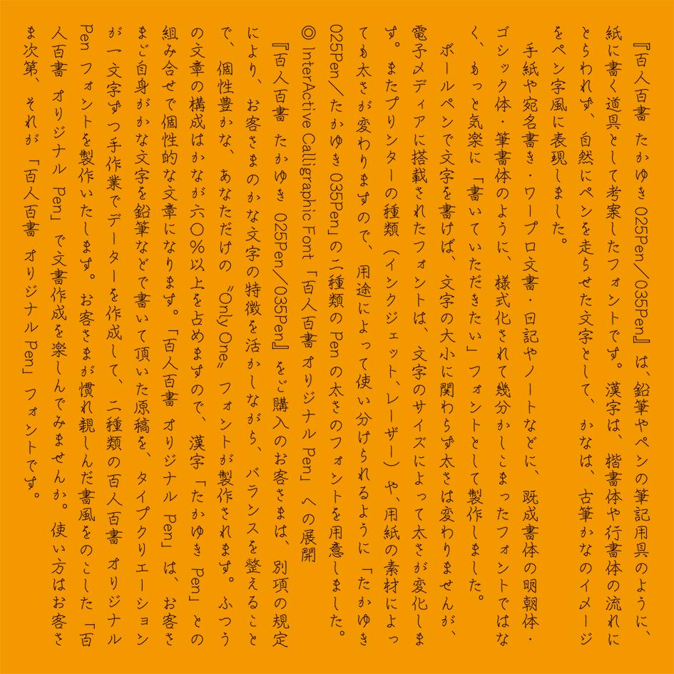 隆pen_web-2[1]
