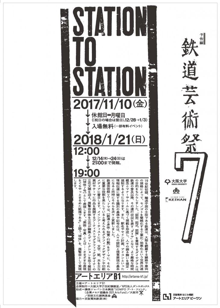 大阪大学_1
