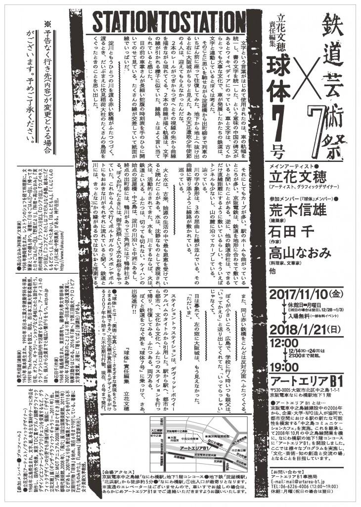 大阪大学_2