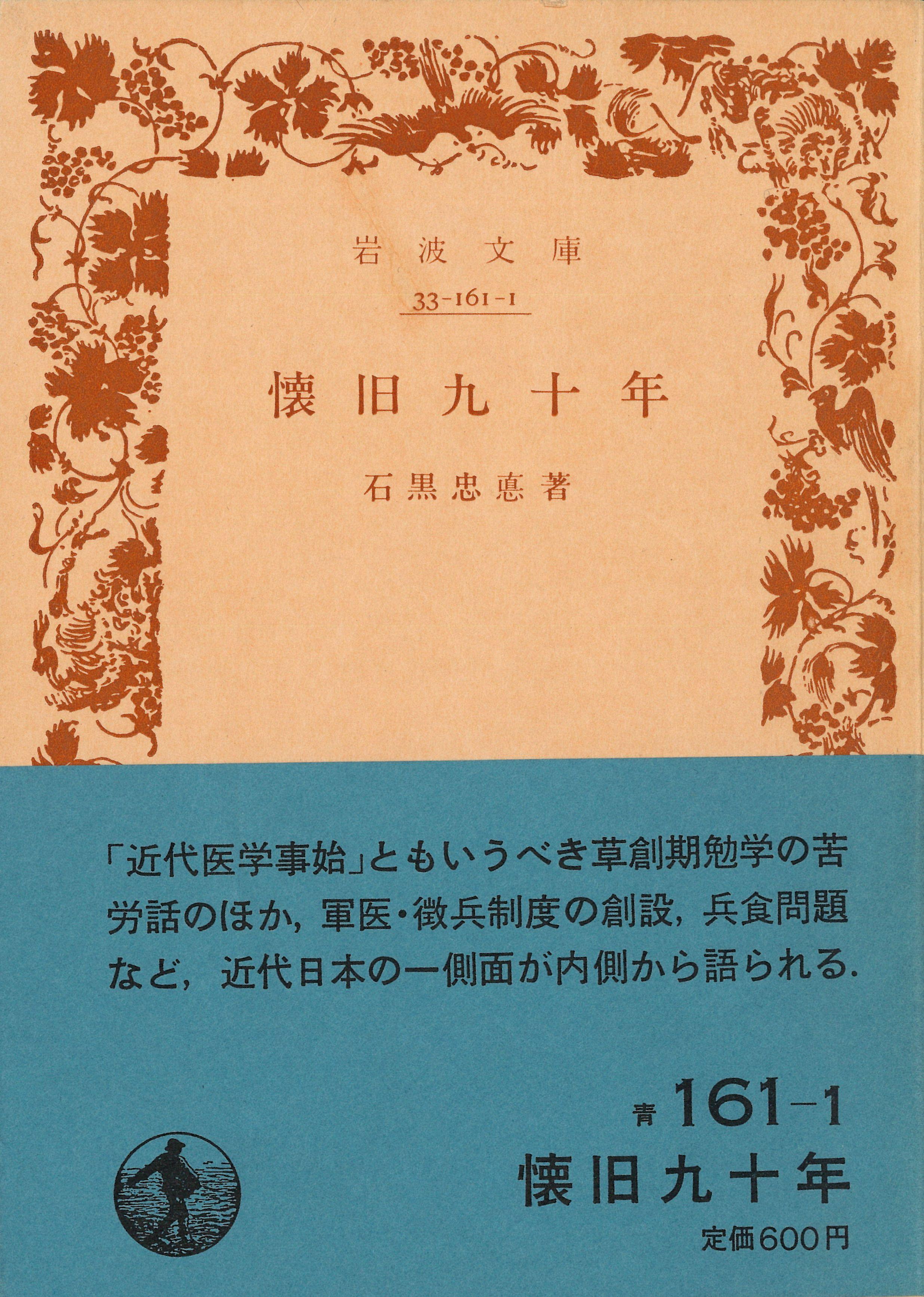 20170201133731_00001