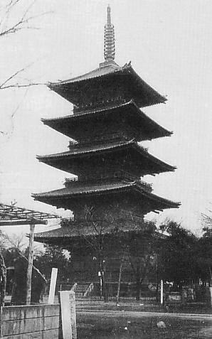 谷中五重の塔