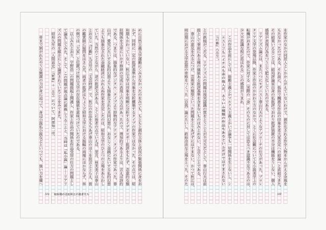 四六判-01resized