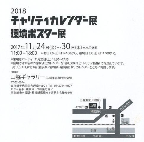 20171120202307_00004