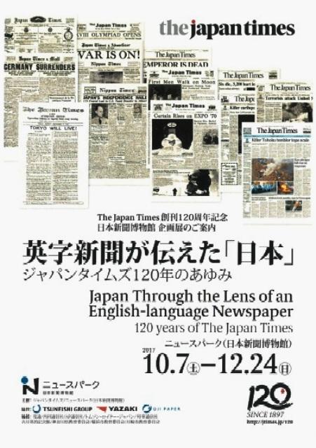 ニュースパーク01