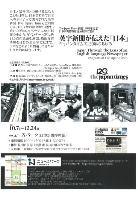 ニュースパーク02
