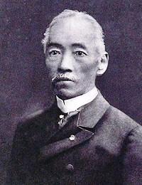 Seiichi_Tejima[1]