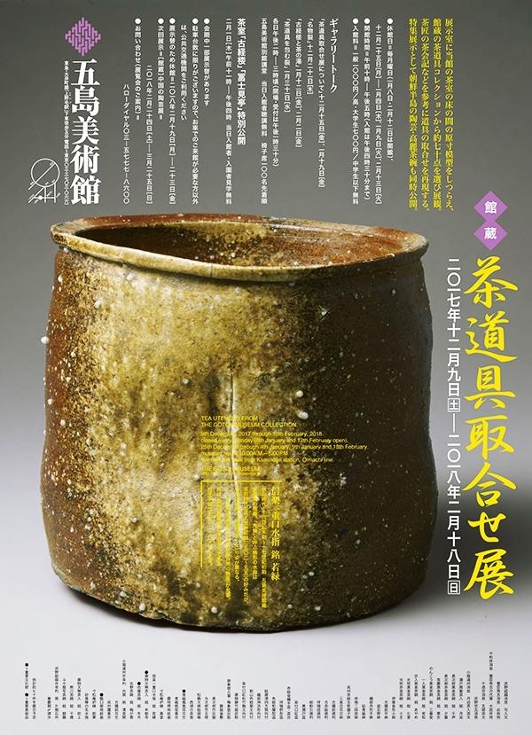 poster_jidai_39[1]