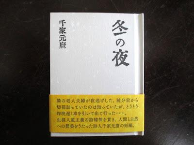 IMG_2786[1]
