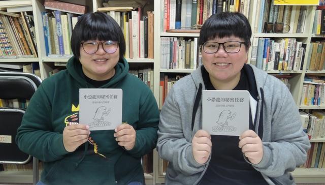 【左】イラスト担当のChang(張)さん、【右】文章担当のChenさん