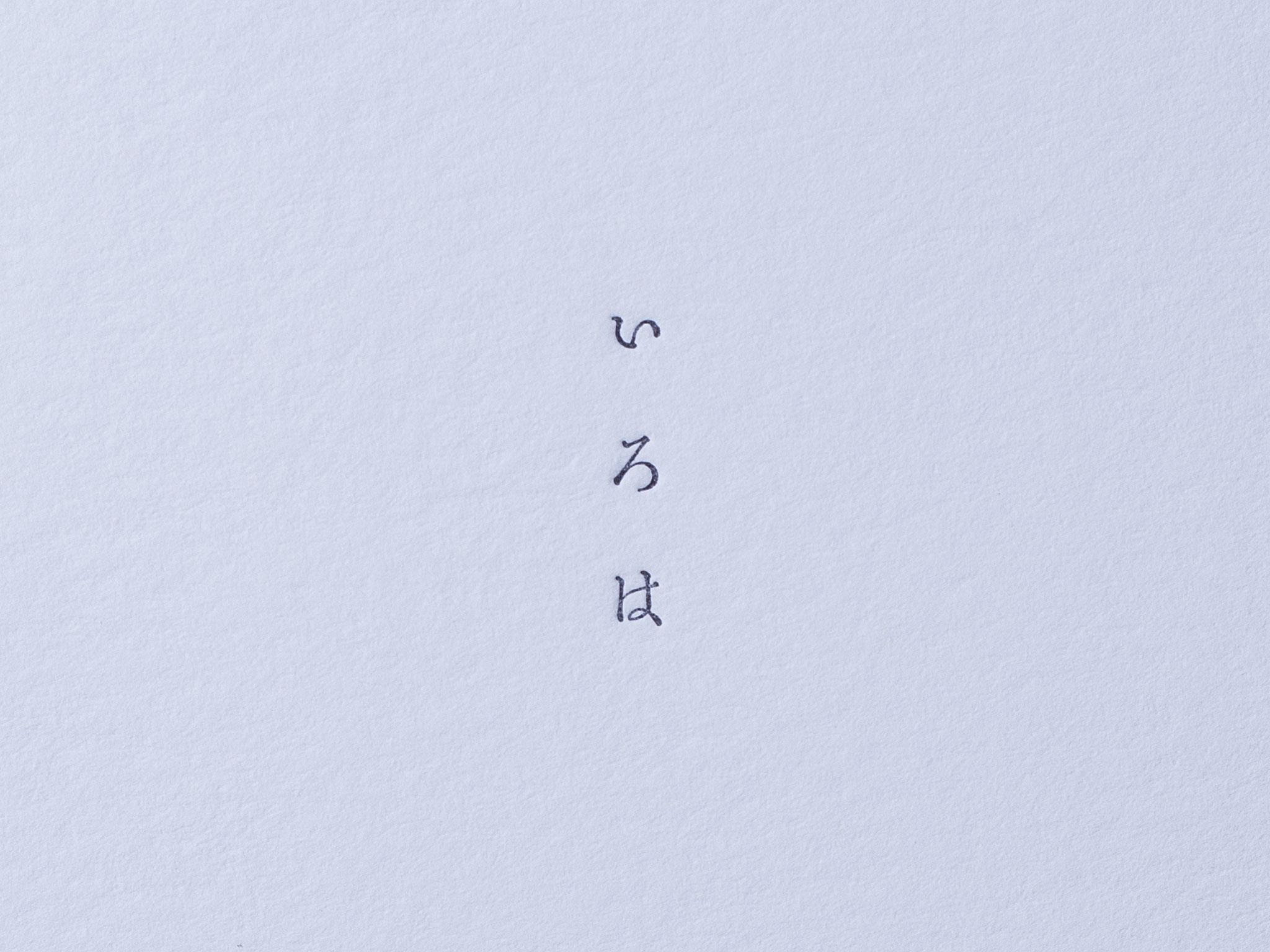 tsukiji5_04