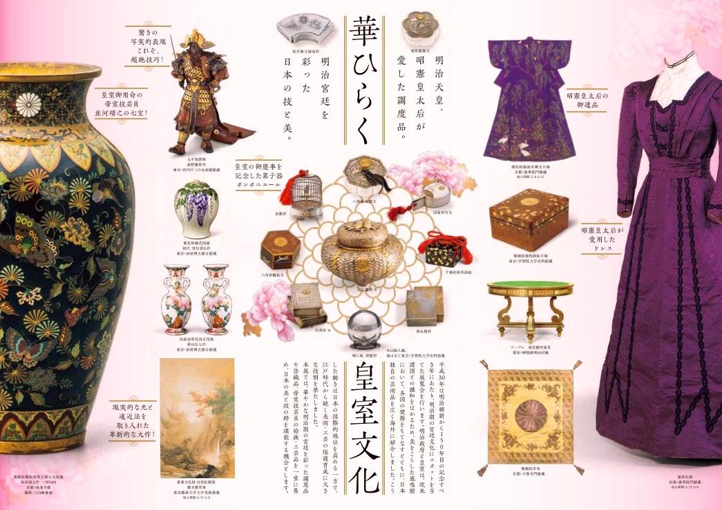 徳川美術館05