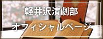 engekibu_bn