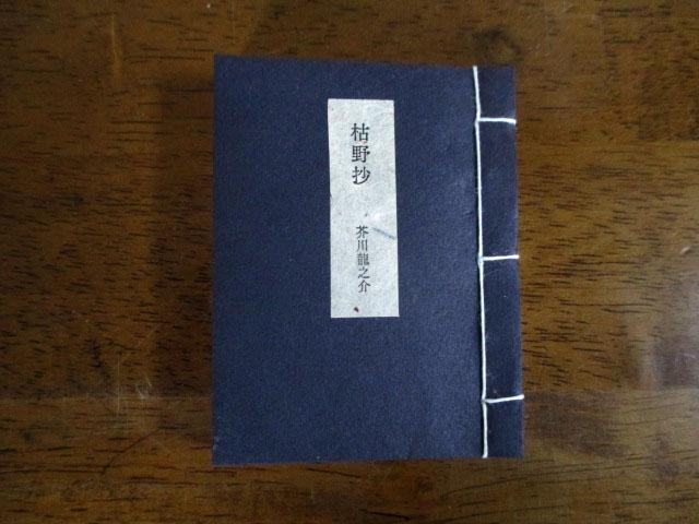 杉本昭生05
