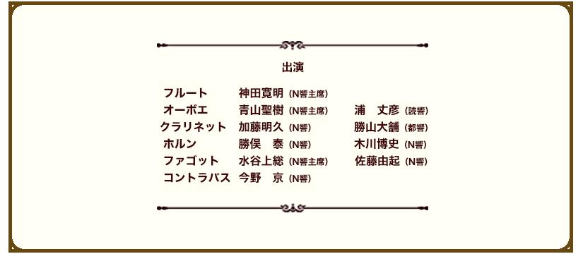 aspen-memberl