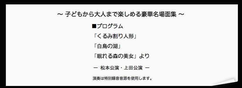 オフィス・マユ03