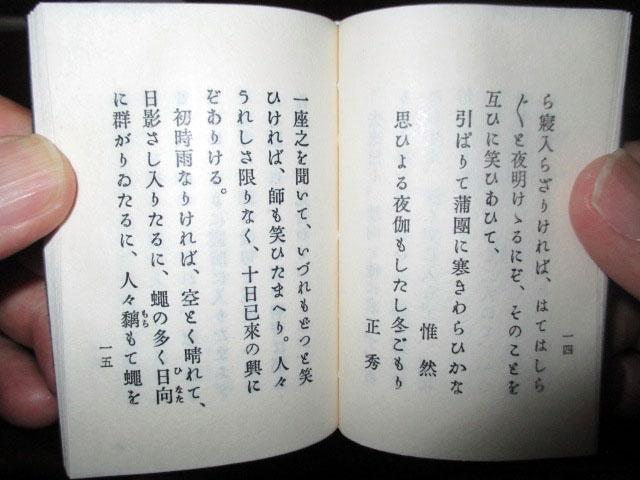 杉本昭生04