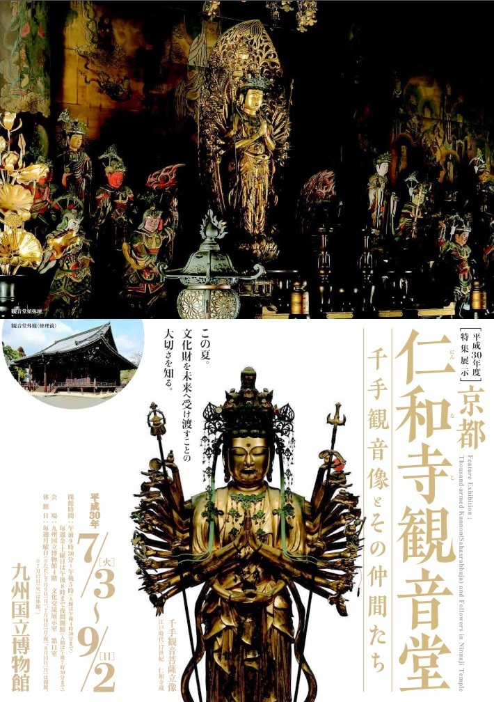 九州国博01