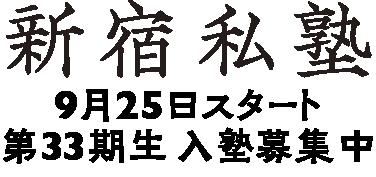 !cid_C2D060D4-4A72-4278-AE93-E3D48314037E
