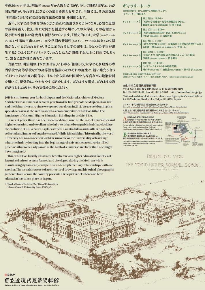 建築資料館02