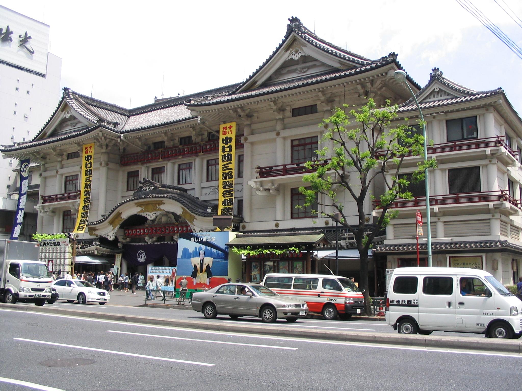 Kabuki-za Theatre, Tokyo