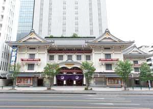 kabukiza_07262018