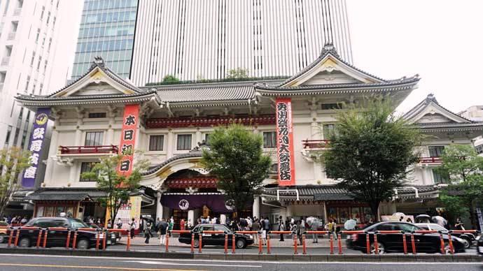 kabukiza_k0902