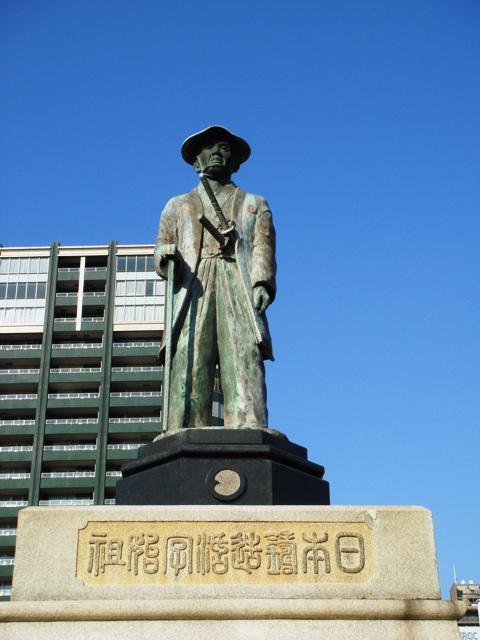 日本鋳造活字始祖