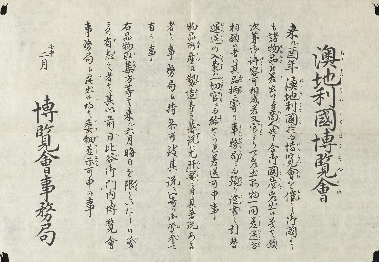 譛玲枚蝣ゅ&縺セ・上え繧」繝シ繝ウ螻慕判蜒十Photo.02