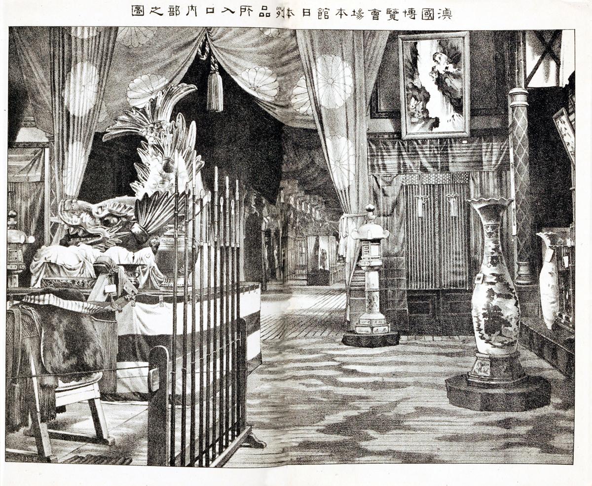 譛玲枚蝣ゅ&縺セ・上え繧」繝シ繝ウ螻慕判蜒十Photo.12