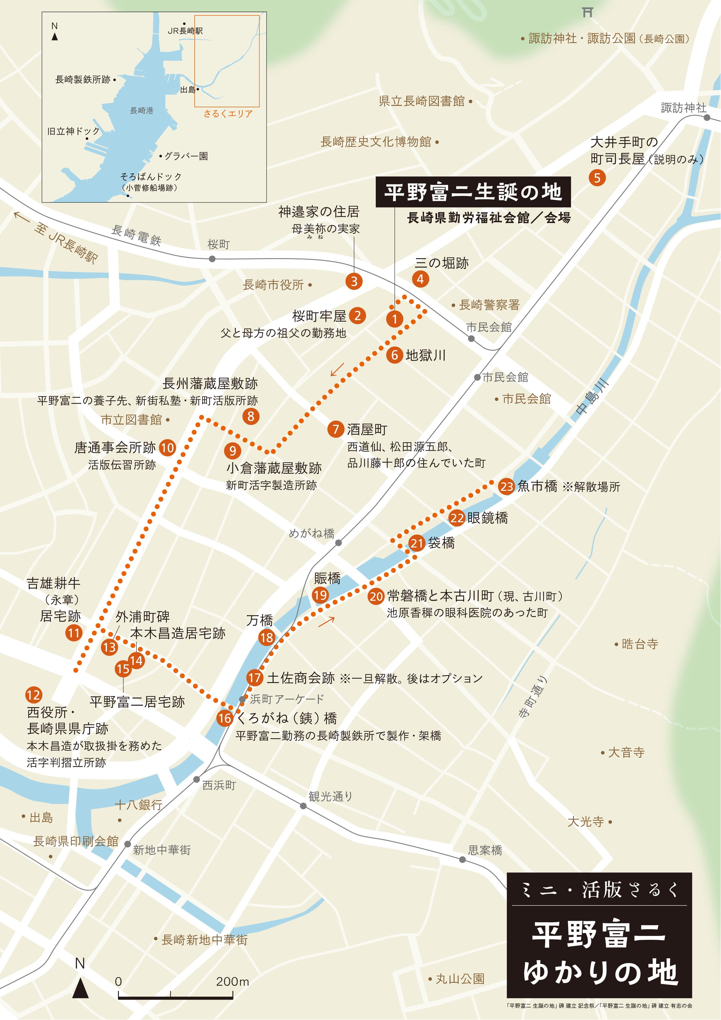 map-MiniSaruku2018_1119