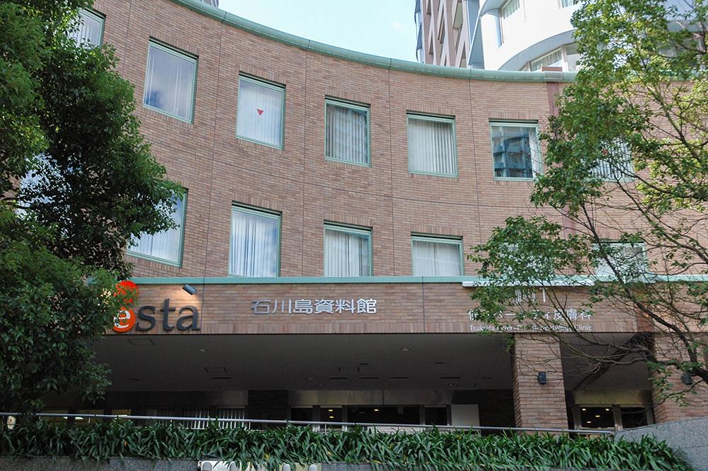 石川島資料館入口